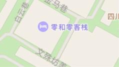 锦城ㅤ㊗️丛子喵一年半快乐🙌的直播间