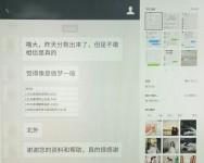 翻译硕士试听课:名词性从句-红豆Live直播