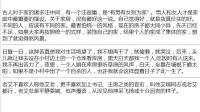 汉译英选段4:家,苦,老艾-红豆Live直播