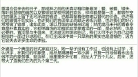 汉译英选段6:日子,外婆-红豆Live直播