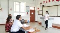 教师资格证面试结构化面试+服装礼仪指导-红豆Live直播