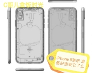 C哥儿盒饭时光:iPhone 8落听 准备好接受它了么-红豆Live直播