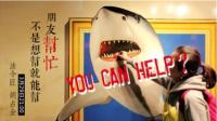 帮忙,不是你想帮,想帮就能帮-KilaKila直播