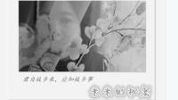 君自故乡来,应知故乡事-红豆Live直播