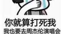 嘻嘻-红豆Live直播
