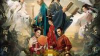 一起看电影(四)妖猫传-红豆Live直播