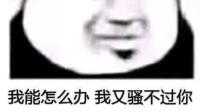 绿豆蝇精裤子宝宝的直播间-KilaKila直播