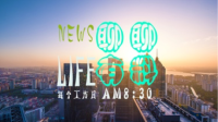 聊聊有料:崭新的一天,从新闻开始!!!-克拉克拉直播