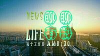 聊聊有料35期:崭新的一天,从新闻开始!-KilaKila直播