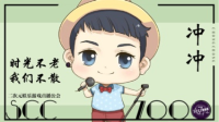 7000周年庆分会场-红豆Live直播