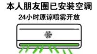 杭州裸辞女孩打脸多少领到:你们早骗不了90后了-KilaKila直播