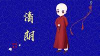 8月第5场-KilaKila直播