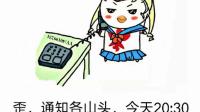 岑漂亮の直播间-红豆Live直播