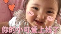 yoyoly的晚安电台-红豆Live直播