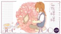 和男朋友看厨艺大师第九季!11 12集!-KilaKila直播