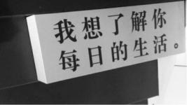 喜留厌走 不为谁而开-红豆Live直播