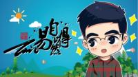 #水易冬华# 嘚:吃货尝百味-KilaKila直播