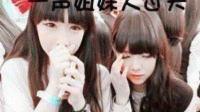 野生珍妮的语音直播间-红豆Live直播