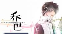犯傻的主播才让人心疼(xianqi)🙊-红豆Live直播