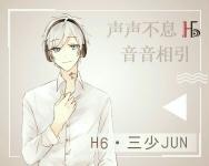 【云宗修仙会所】啊啊啊( ・᷄д・᷅ )-红豆Live直播