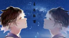 我想唱进你心里