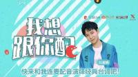 来跟演员吕鋆峰一起直播对戏聊天吧~~-红豆Live直播
