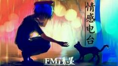 【哄睡】中秋节吃月饼赏月