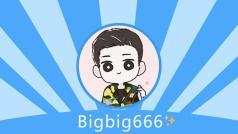 哈哈哈霸道总裁bigbig666^