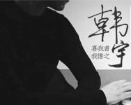 低音磁性嗓-红豆Live直播