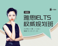 9.12权威规划班--胡蕊-红豆Live直播
