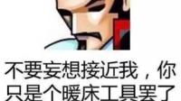 重开-红豆Live直播