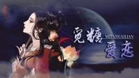 觅糖爱恋💞『scc7000』的直播间-KilaKila直播