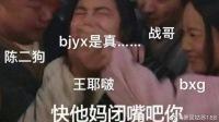 肖战王一博易烊千玺老婆【晨阳】的直播间-KilaKila直播