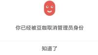 我,胡汉三又回来啦-KilaKila直播