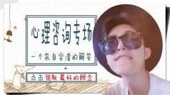 【讨论】盗墓笔记剧情解析