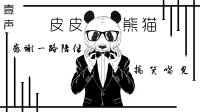 练歌~-KilaKila直播
