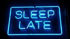 睡得晚集团