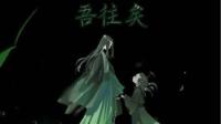wei-KilaKila直播