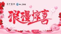 #玫瑰花语#参加比赛活动期望支持!!!💋💋💋💋-KilaKila直播