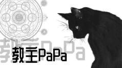 黑猫暖男塔罗师