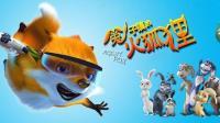 兔子镇的火狐狸-KilaKila直播