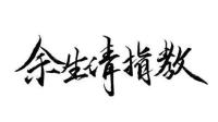 『陆家主』🔥不爱三生🔥的直播间-KilaKila直播