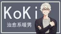 治愈系暖男陪你pia戏-KilaKila直播