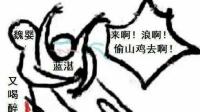 蓝湛生快/魏婴快生小声bb/-KilaKila直播