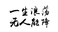毅凡呐🍡的直播间-KilaKila直播
