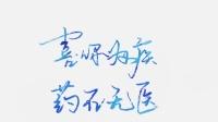 🌿梦朽~梦阁阁主的直播间-KilaKila直播