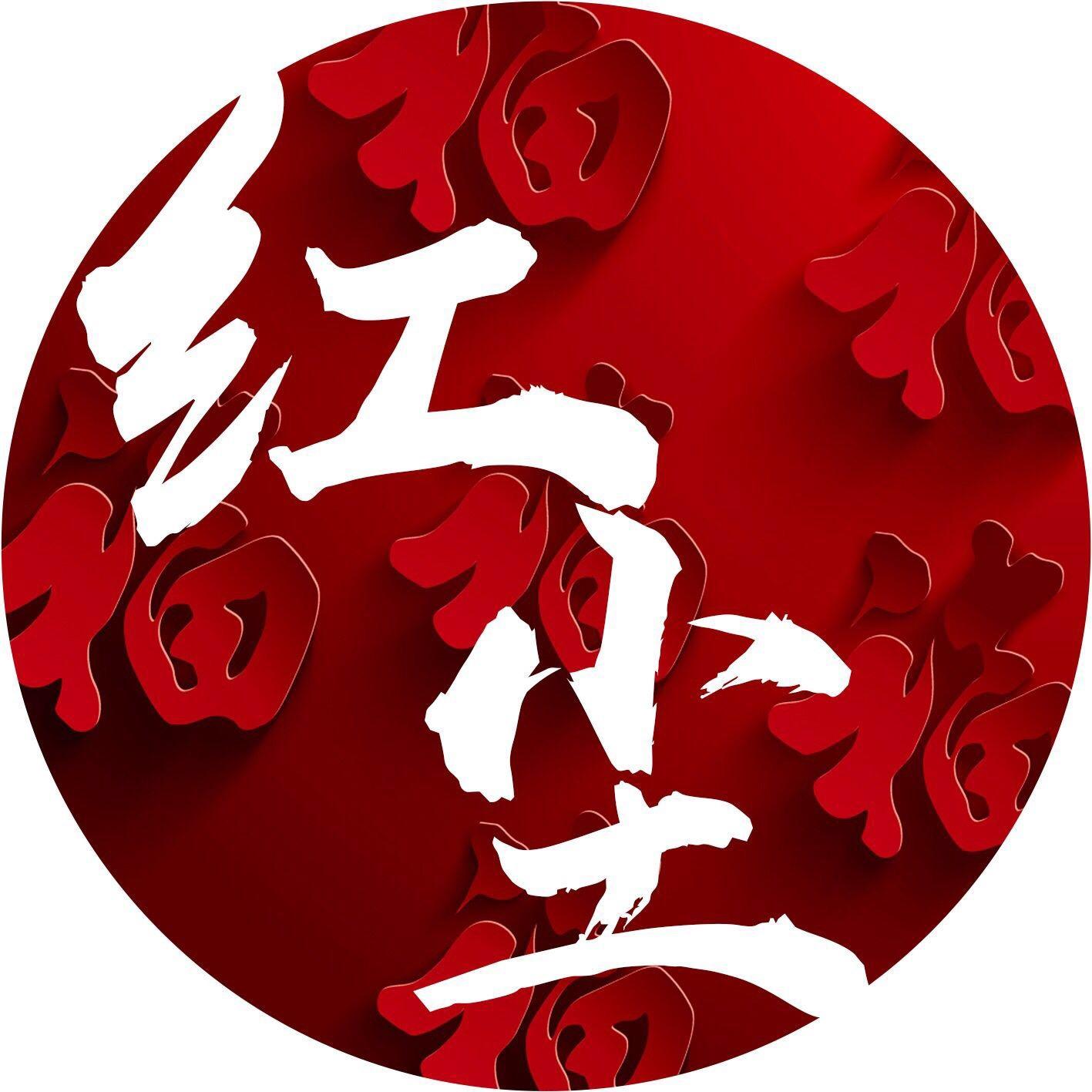 红尘の乖乖的直播间-KilaKila直播