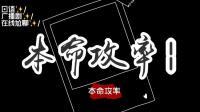 春雷阵阵-KilaKila直播
