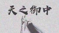 百诗『闻声』(27号破壳日)的语音直播间-KilaKila直播