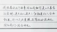 UPing影院 金陵十三钗-KilaKila直播